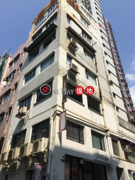 50 Tung Street (50 Tung Street) Soho|搵地(OneDay)(1)