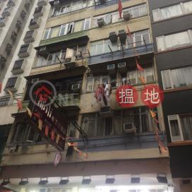 廟街224號,佐敦, 九龍