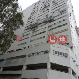 港灣工貿中心|南區港灣工貿中心(Harbour Industrial Centre)出租樓盤 (AH0211)_0