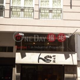 荷李活道61-63號,蘇豪區, 香港島