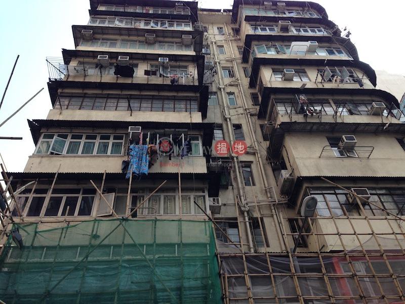 1K Fife Street (1K Fife Street) Mong Kok|搵地(OneDay)(2)