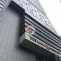 Cos Centre Kwun Tong (Cos Centre Kwun Tong) 觀塘區駿業街52-56號|- 搵地(OneDay)(1)