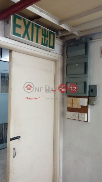 FOTAN INDUSTRIAL CENTRE, Fonda Industrial Building 峰達工業大廈 Rental Listings | Sha Tin (eric.-03696)