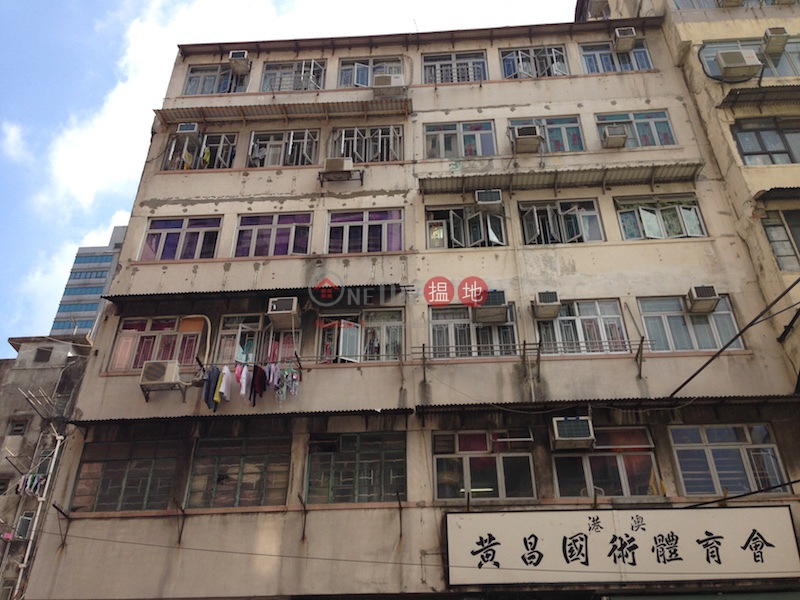 228-232 Reclamation Street (228-232 Reclamation Street) Mong Kok|搵地(OneDay)(3)