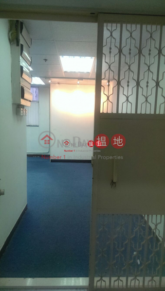 HK$ 9,300/ month Haribest Industrial Building Sha Tin Haribest Industrial Building