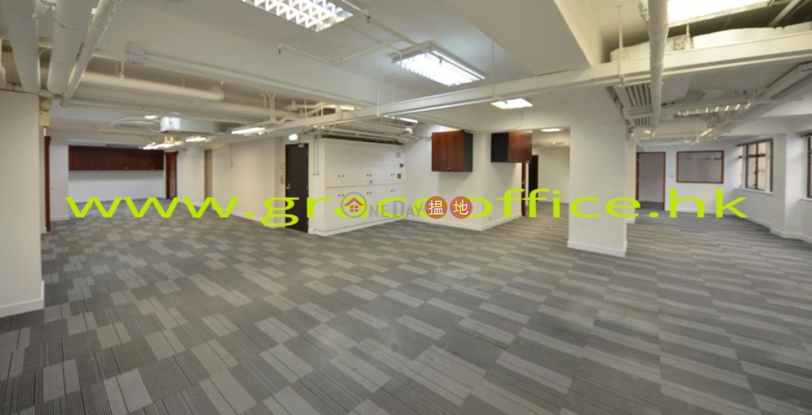 Property Search Hong Kong | OneDay | Office / Commercial Property Rental Listings | Wan Chai-Greatmany Centre