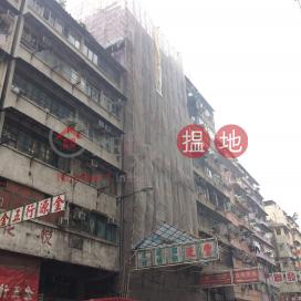 447 Reclamation Street,Mong Kok, Kowloon