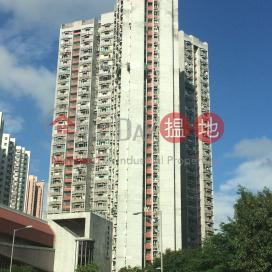 Yee Wai House Tsing Yi Estate,Tsing Yi, New Territories