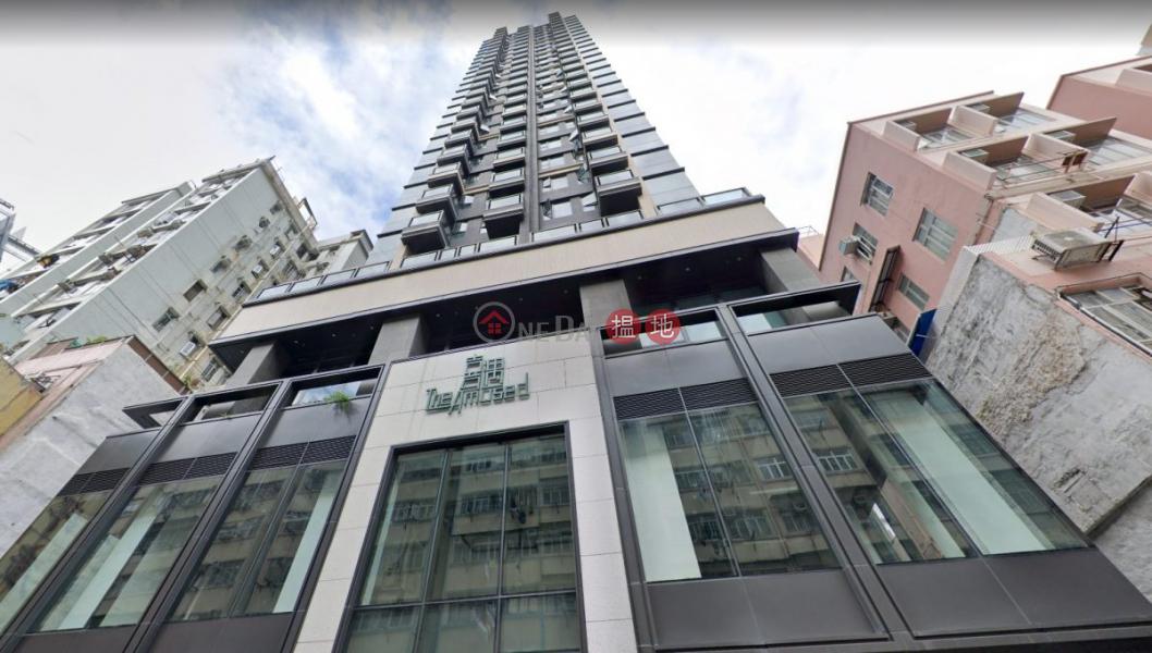 全新新樓,優質單位,連傢俬-538福榮街   長沙灣 香港-出租 HK$ 14,500/ 月
