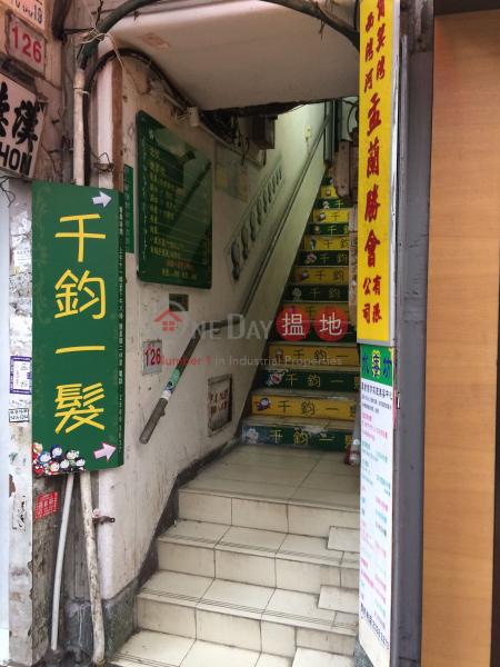 筲箕灣道126號 (126 Shau Kei Wan Road) 西灣河 搵地(OneDay)(1)