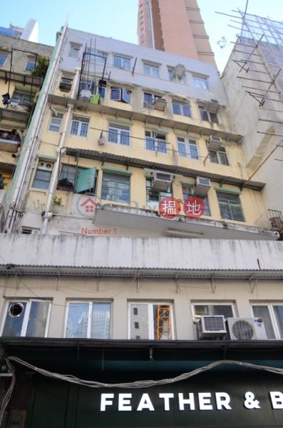 結志街16號 (16 Gage Street) 中環|搵地(OneDay)(1)