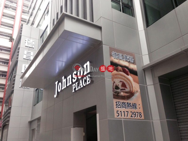 Property Search Hong Kong | OneDay | Industrial Rental Listings | Johnson Place