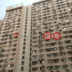 Ngan Fung House (Block 7) Fung Tak Estate,Diamond Hill, Kowloon