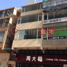 94 Chung On Street,Tsuen Wan East, New Territories