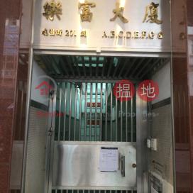 Lok Fu Mansion,Prince Edward, Kowloon