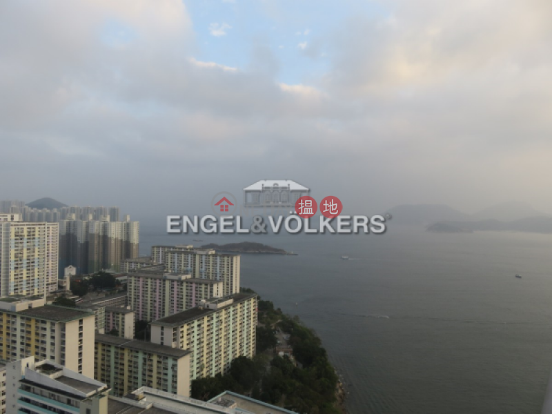 Property Search Hong Kong | OneDay | Residential Rental Listings 2 Bedroom Flat for Rent in Cyberport