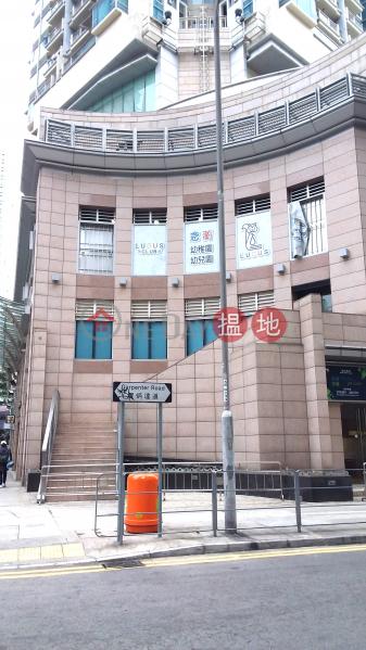 BILLIONNAIRE ROYALE (BILLIONNAIRE ROYALE) Kowloon City|搵地(OneDay)(3)