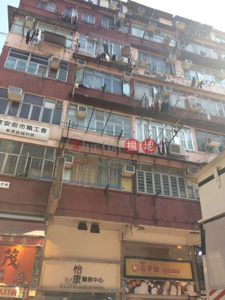 眾安街126號 (126 Chung On Street) 荃灣東|搵地(OneDay)(1)