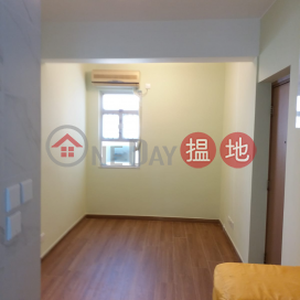 Ka Ming Building|Western DistrictKa Ming Building(Ka Ming Building)Rental Listings (Agent-4309111771)_0
