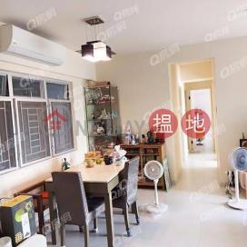 Sereno Verde Block 3 | 4 bedroom Mid Floor Flat for Sale|Sereno Verde Block 3(Sereno Verde Block 3)Sales Listings (XGXJ578400271)_0