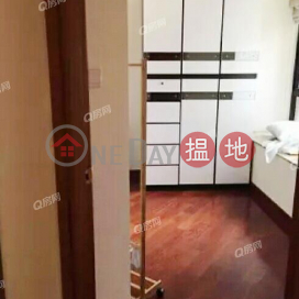 The Arch Moon Tower (Tower 2A) | 1 bedroom Mid Floor Flat for Sale|The Arch Moon Tower (Tower 2A)(The Arch Moon Tower (Tower 2A))Sales Listings (XGJL826800695)_0