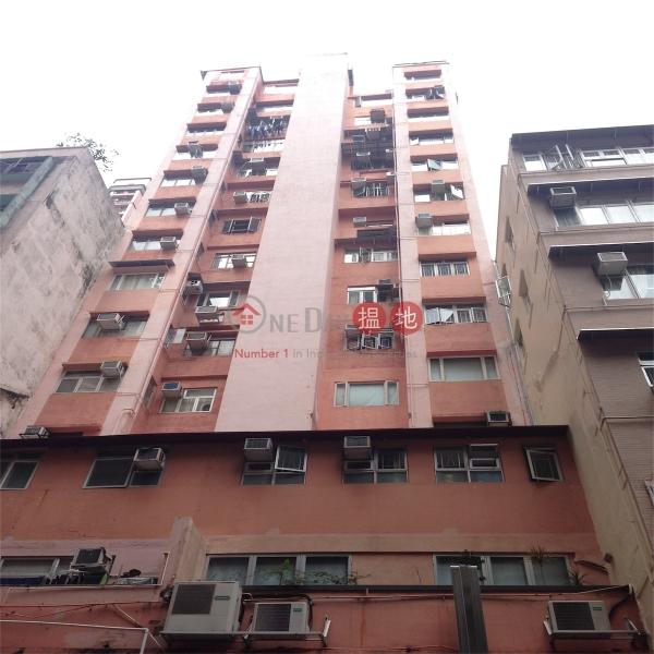 文華樓 (Man Wah Building) 跑馬地|搵地(OneDay)(5)