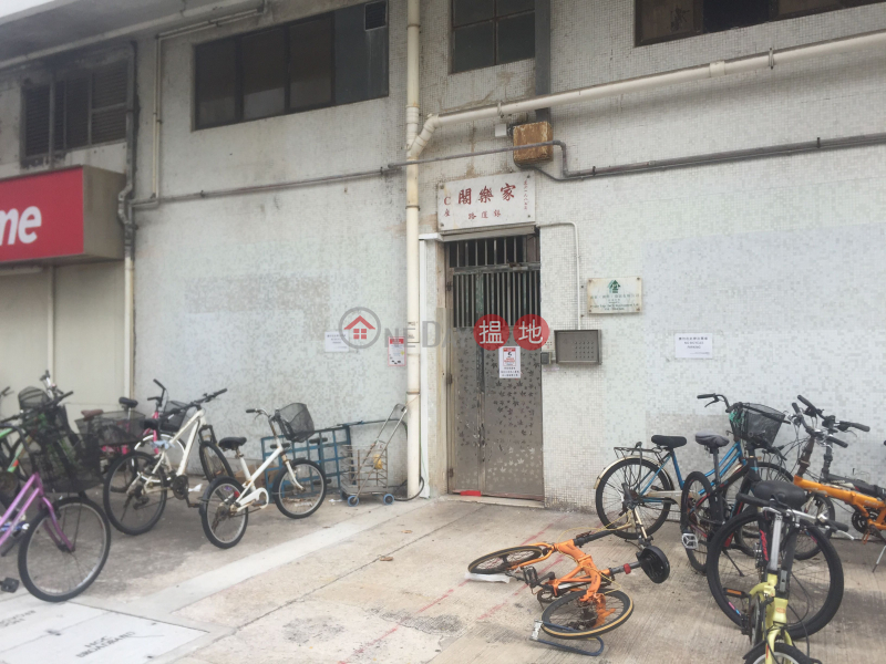 家樂閣 (Gallop Court) 梅窩|搵地(OneDay)(3)