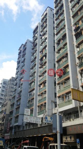 福明大廈A座 (Block A Fuk Ming Building) 大角咀|搵地(OneDay)(3)