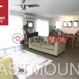 清水灣 Hang Mei Deng 坑尾頂村屋出售及出租-獨立, 近大路及地鐵| 物業 ID:1543坑尾頂村出售單位|坑尾頂村(Heng Mei Deng Village)出售樓盤 (EASTM-SCWVI45)_0