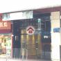 利群商業大廈 (ABBA Commercial Building) 南區香港仔大道223號|- 搵地(OneDay)(2)