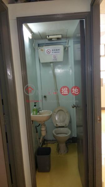 HK$ 25,000/ 月|匯力工業中心荃灣-匯力工業中心
