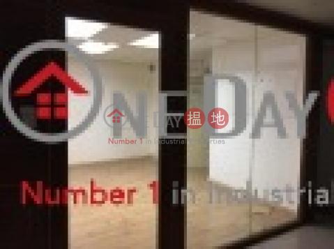 正好工業大廈|荃灣正好工業大廈(Jing Ho Industrial Building)出租樓盤 (wingw-05868)_0