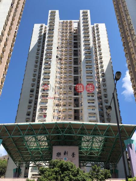 樂軒臺 3座 (Block 3 Lok Hin Terrace) 柴灣|搵地(OneDay)(2)