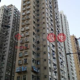 海暉大廈,鰂魚涌, 香港島