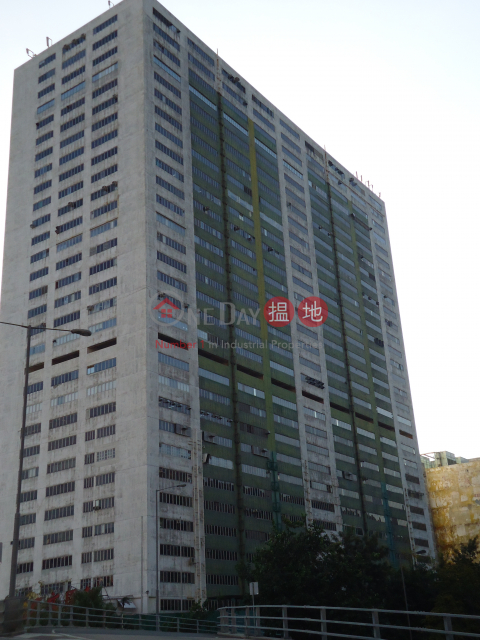 Hing Wai Industrial Centre|Southern DistrictHing Wai Centre(Hing Wai Centre)Rental Listings (INFO@-8329080974)_0