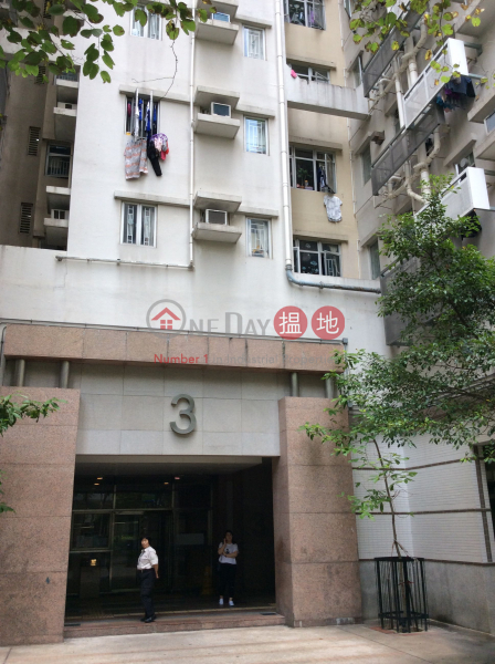 俊宏軒 3座 (Grandeur Terrace Tower 3) 天水圍|搵地(OneDay)(2)