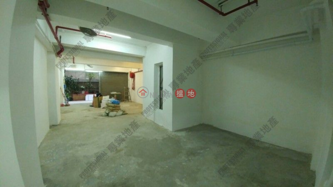 Po Hing Fong, Po Hing Mansion 寶慶大廈 Sales Listings | Central District (01b0120196)