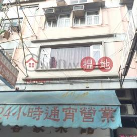 San Hong Street 57|新康街57號