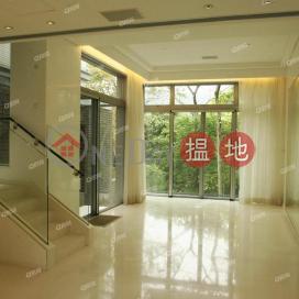 品味裝修,豪宅地段,環境清靜《溱喬座買賣盤》 溱喬(The Giverny)出售樓盤 (XGXJ509400013)_0