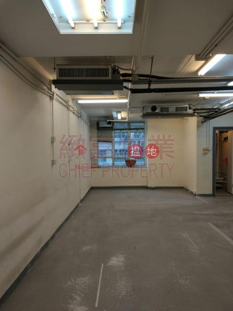 獨立單位,內廁|黃大仙區萬昌中心(Max Trade Centre)出售樓盤 (28886)_0