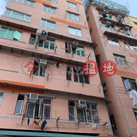 28 HUNG WAN STREET,To Kwa Wan, Kowloon