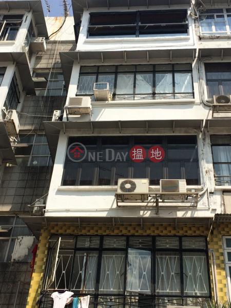 萬年街13號 (13 Man Nin Street) 西貢 搵地(OneDay)(3)