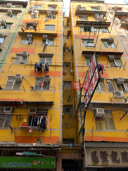 10 Tsun Fat Street (10 Tsun Fat Street) To Kwa Wan|搵地(OneDay)(1)