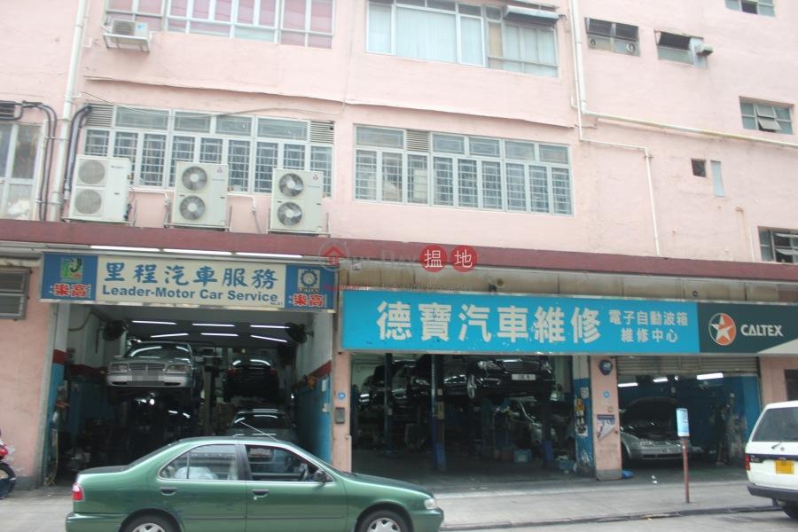 振發工廠大廈 (Chun Fat Factory Mansion) 新蒲崗|搵地(OneDay)(3)