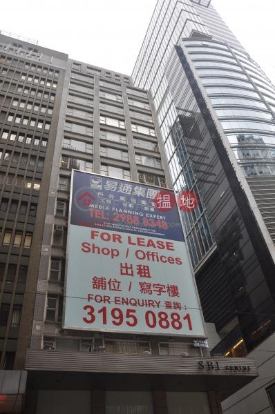 裕昌大廈 (Prosperous Building ) 中環|搵地(OneDay)(4)