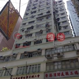 Cheng Hong Building|正康大樓