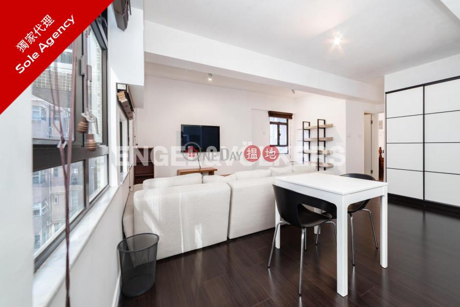 西半山一房筍盤出售|住宅單位|西區芝古臺3號(3 Chico Terrace)出售樓盤 (EVHK85479)