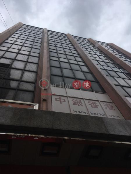 元朗商業中心 (Yuen Long Commercial Centre) 元朗|搵地(OneDay)(3)