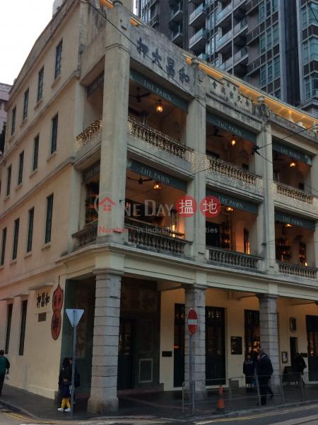 64 Johnston Road (64 Johnston Road) Wan Chai|搵地(OneDay)(1)