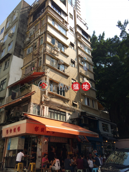 Po Wan Building (Po Wan Building) Soho|搵地(OneDay)(2)